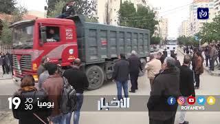 توقف دخول البضائع لقطاع غزة ومسيرة للشاحنات - (6-2-2018)