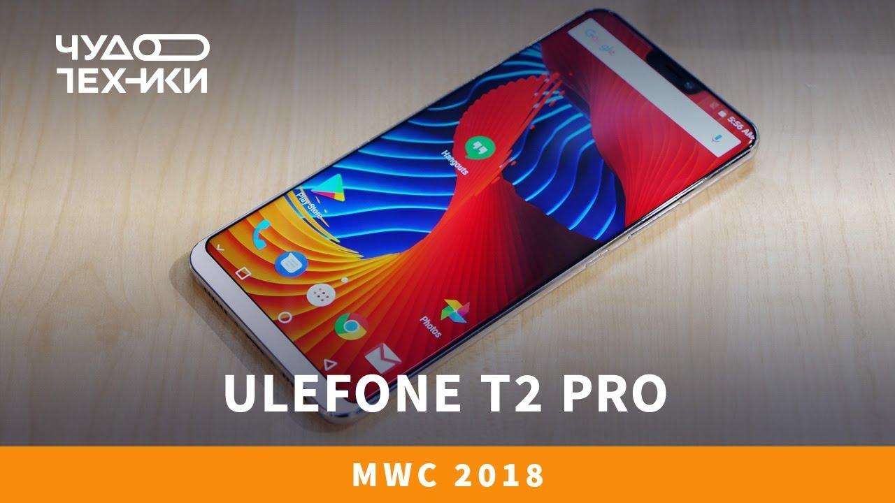 Это самый невероятный смартфон MWC 2018