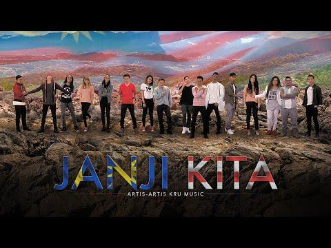 Janji Kita - ARTIS ARTIS KRU MUSIC (Official MV)
