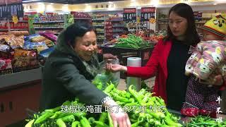 农村婆媳逛超市,婆婆一进超市就拽不住了,看见啥都想给儿媳买