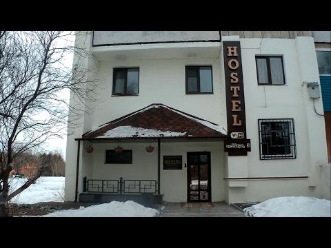 Хостел в Комсомольске-на-Амуре на пр. Мира 5
