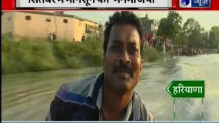 Pictures of destruction in Monsoon across the country | देशभर में मानसून के कहर की तस्वीरें