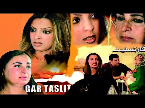 FILM COMPLET - GUAR TASLITE  Jadid Film Tachelhit  tamazight, souss, maroc ,الفيلم  الامازيغي motarjam