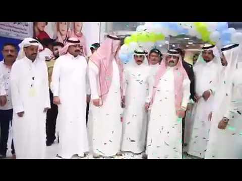 افتتاح فرع شركة توب تن العالمية بجازان 6 رمضان Youtube