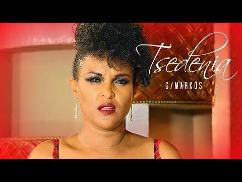 Tsedenia G/ Markos - Abet Yachin Elet | አቤት ያቺን እለት - New Ethiopian Music 2017 (Official Video) thumbnail
