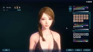 【ICARUS ONLINE】 イカロスオンライン キャラメイク 美人さんを作成してみた