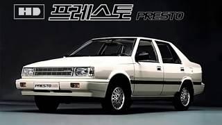 [자동차] 현대자동차 프레스토 (HYUNDAI PRES…