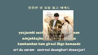 Download lagu SURAN 수란 TWO PEOPLE 두사람 INSTRUMENTAL
