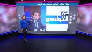 القبض على قطب الإعلام سامي الفهري يثير جدلا في #تونس