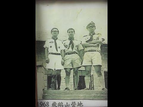 """郭信差之""""閒話家常""""(94)"""
