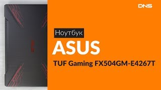 Розпакування ноутбука ASUS TUF Gaming FX504GM-E4267T / Unboxing ASUS TUF Gaming FX504GM-E4267T