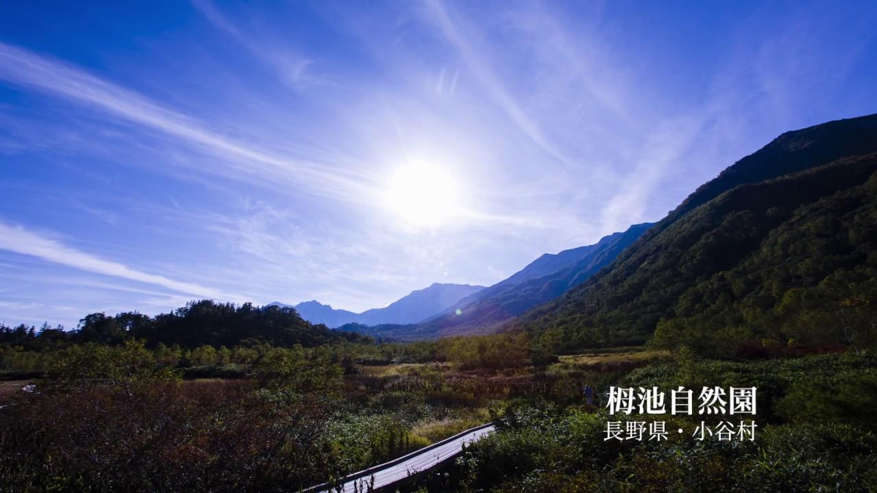 長野県小谷村観光公式サイト|雪...