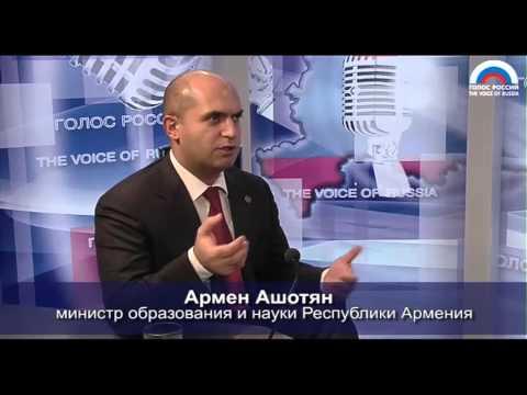 Министр образования Армении: