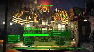 Создаём ОГРОМНОГО РОБОТА-СТРАЖА в fallout 4 Automatron
