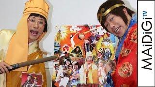 """すっちー&吉田裕「ドリましておめでとう!」 """"乳首ドリル""""で正月あいさつ #Suchi #message"""