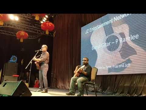 Bunyi Gitar, P Ramlee - cover by Jeff of JZ Entertainment