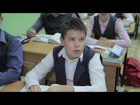 Карантин в школах. Придет ли грипп в Соликамск?
