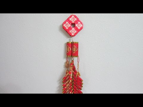 CNY TUTORIAL NO. 53 - Hongbao Firecrackers (怎么用新年红包做鞭炮)