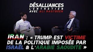 Iran : « Trump est victime de la politique imposée par Israël et l'Arabie saoudite »