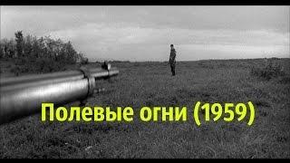 Фильмы 40-х годов