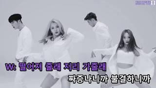 [KTV/ENG] KARD - Don't Recall (Instrumental Ver.)