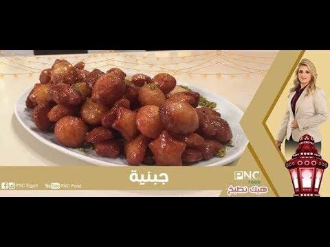 طريقة عمل كارنيارك وجبنيه للشيف غفران كيالي | هيك بنطبخ PNC FOOD