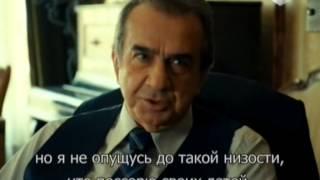 Карадай 120 серия (169). Русские субтитры