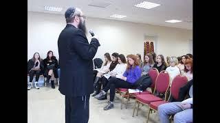 Выступления на подростковой конференции (Дов Бер Байтман, Ишайя Гиссер, Яаков Синяков)