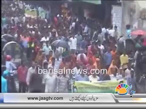 The Dirty Politics Of Bangladesh