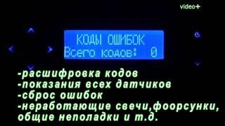 УСТАНОВКА БОРТОВИЙ КОМП'ЮТЕР ВАЗ 2107 (2105) ч. 1обзор ШТАТ