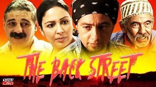 فيلم مغربي الحي الخلفي -  Moroccan film The back street