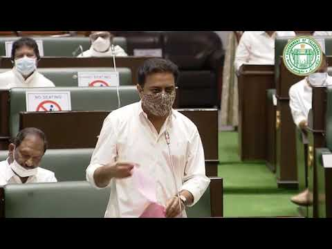 Minister KTR answered a series of questions related to the IT sector in Assembly