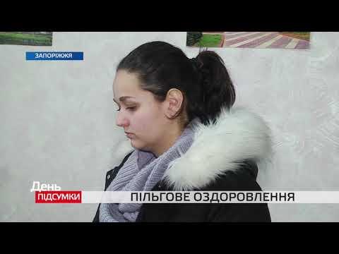 Телеканал TV5: В управліннях соцзахисту населення Запоріжжя запрацювала система електронної черги пільговиків