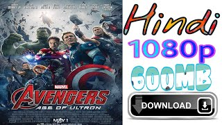 Avenger age of Ultron download Full hd link in the description || Hollywoodstudio720 ||