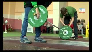 Турнир по тяжелой атлетике(, 2016-04-07T07:40:28.000Z)