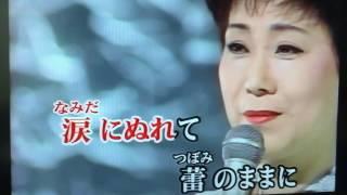 1955年に発売されました、島倉千代子さんの『この世の花』です。 最近は...