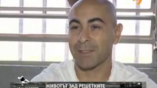 Историята на Гълъбин Боевски