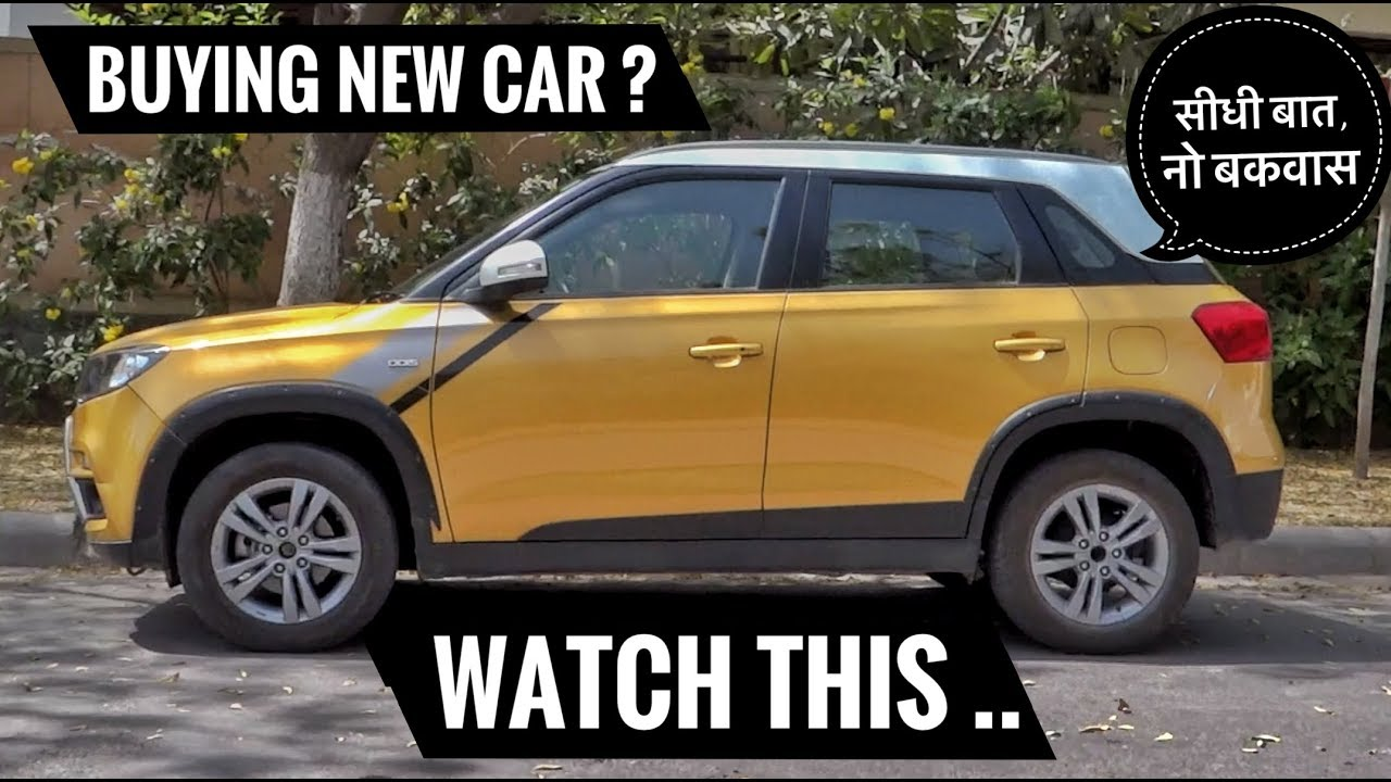 Watch This Before Buying A Car In India Something Very Important