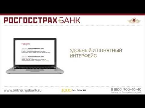 Банк Открытие - услуги банка, офисы и банкоматы, реквизиты