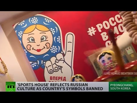 #RussiaInMyHeart: 'Sports House' welcomes guests with doll hockey, beatbox and blinis in PyeongChang
