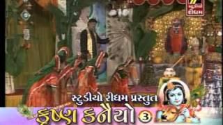 Vari Vari Varna Lau Tamara Shamda - Krishna Kanaiyo 3