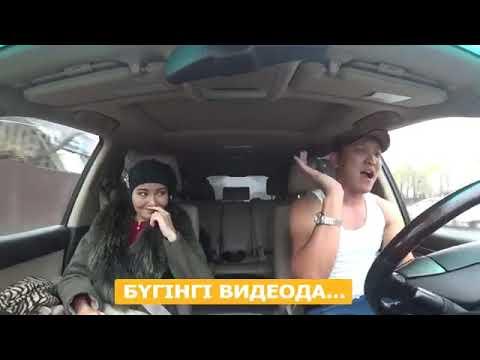 МАСКАРА КАЗАК КЫЗЫНЫН ТЕСИГИН