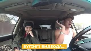 Маскара Казак Кызынын Тесигин!!!