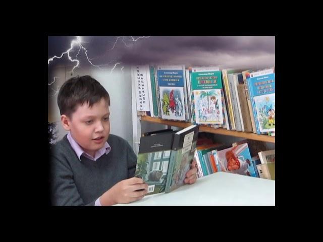 Изображение предпросмотра прочтения – АрсенийИванов читает произведение «Гроза в горах» А.И.Солженицына