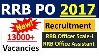 IBPS RRB 2017 Notification 13000+ POST | Age , Qualification , Fee , Oth (पूरी जानकारी बिस्तार में ) 2017 Video