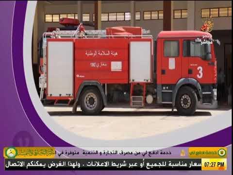 برنامج آراء :- عودة مطار بنينا والحياة الى بنغازي (13-07-2017)