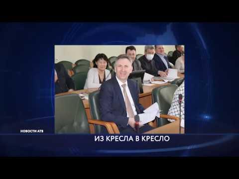 Кресло главы октябрьского района Улан-Удэ Может занять Константин Мошковский