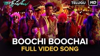 Boochi Boochai | Full Video Song | Rakshasudu | Movie Version