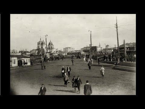 Омск в 1930-х годах / Omsk in the 1930s
