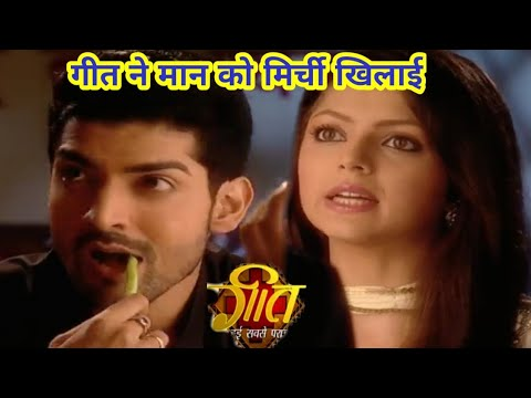 Geet and maan full episodes